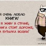 8 интересных сообществ ВКонтакте, которые