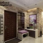Отделка домов и квартир камнемКаменный