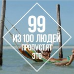 2 000 000 РУБЛЕЙ ЕЖЕМЕСЯЧНО